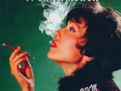 Дым сигарет с ментолом