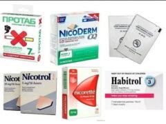 Эффект пластыря и таблеток от курения