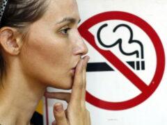 Не кури