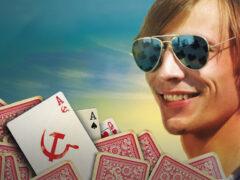 Самые известные карточные шулеры времен СССР